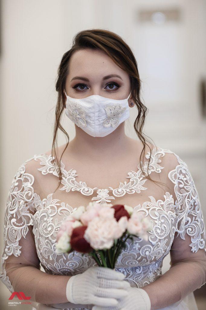 Невеста в маске. Свадебные фотографии в период пандемии