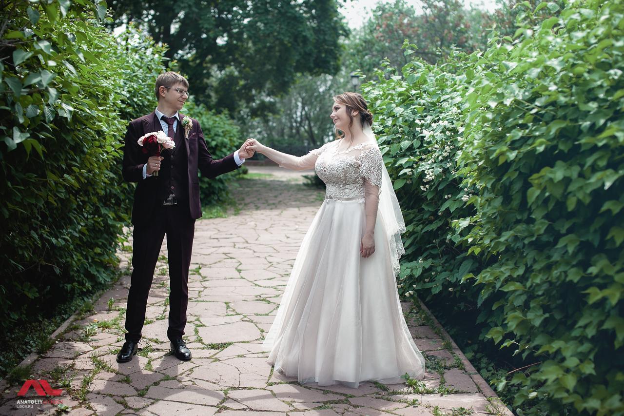 Андрей и Наталья 06.06.2020